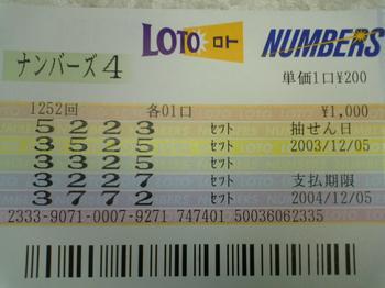 P1000005.JPG